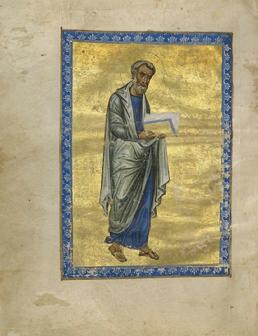 St Matthew, 12C New Testament manuscript