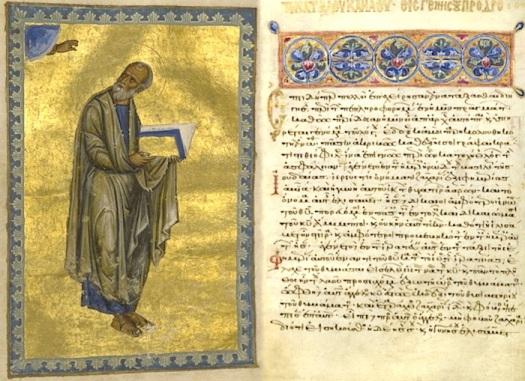 Open spread from 12C Greek New Testament